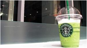 Starbucks University